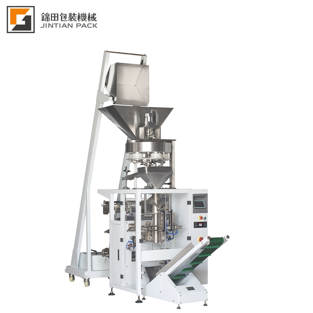 1kg volume cup snack food granule packing machine