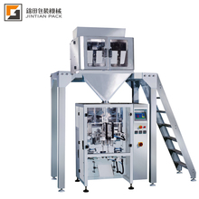 10-1000 g linear weigher salt packing machine