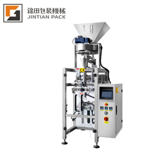 300ml volume cup cashew snack food packing machine