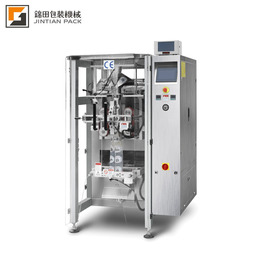Automatic high speed continuous motion packing machine