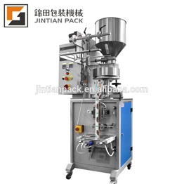 JT-320 C small candy cashew pea  nut 30-80 bags  min full auto packing machine