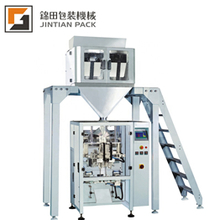 JT-420 S 2 heads weigher 10-1000 bag min sugar packing machine price