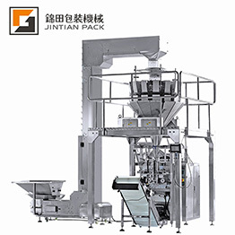 New design mulit function potato chips packing machine price