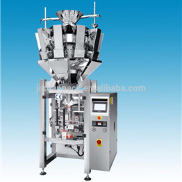 Automatic 2 in 1 high speed vertical packing machine