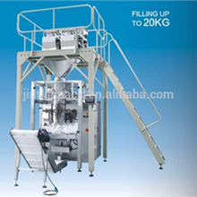 Automatic large belt weigher filling packing machine line