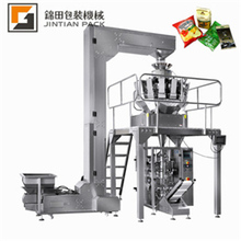 Fully automatic packing machine with multihead weigher for potatoes tomates onions vegetable salad