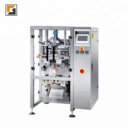 Fully automatic pecan nuts vertical packing machine