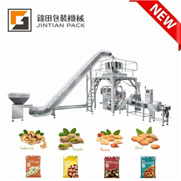 Hot sale fully automatic small Dried fruit packaging machine