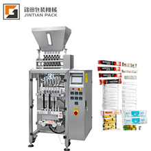 2 lanes  4 lanes  6 lanes granule small sugar packaging machine multi-lanes packing machine