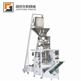 Automatic sun flower seed packing machine JT-420C  vertical packing machine