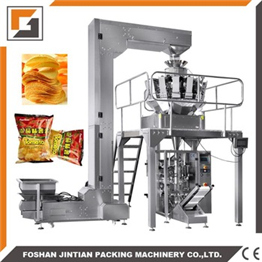 China supplier mulit function chips packing machine video  vertical packing machine