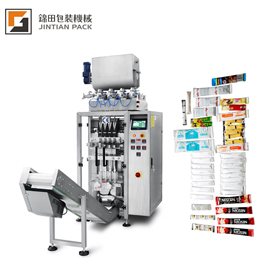 High speed Multilane granule small sachets filling machine packing machine  multi-lanes packing machine