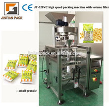 automatic dog food powder spices sugar beans granule seed salt pouch packing machine  high speed packing machine