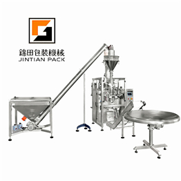 JT-520F Chilli Powder ground pepper Packing Machine  powder packing machinery
