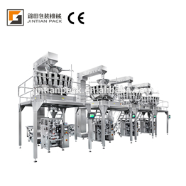 JT-520V high speed 180 bag min granule continuous motion packing machine high speed packing machine