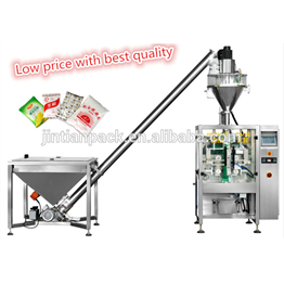 skim milk powder  rice husk powder packing machine vertical packing machine
