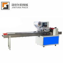 Mask Packaging Machine horizontal automatic packing machine