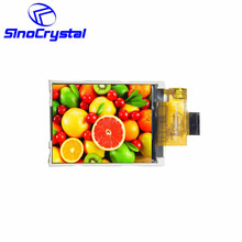 New 2.0 inch TFT color industrial LCD screen module