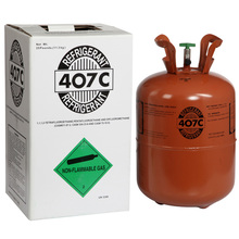 High Purity Refrigerant Gas
