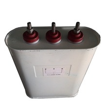 High frequency equipment capacitor in Transmission line power capacitor