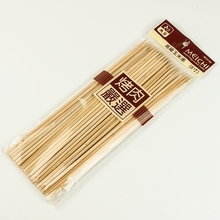 bamboo Skewer  Decorative Skewers Manufacturer