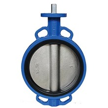 Food grade rubber seal wafer type center line butterfly valve