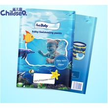 Waterproof Professional baby swimming diaper