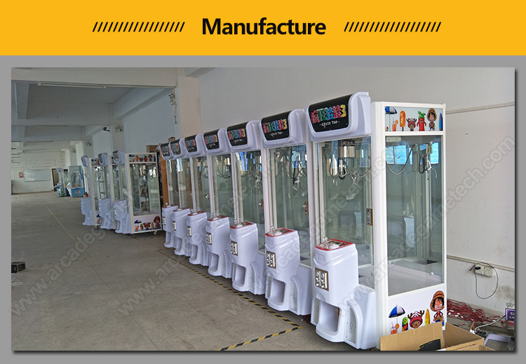 <prize vending arcade game>