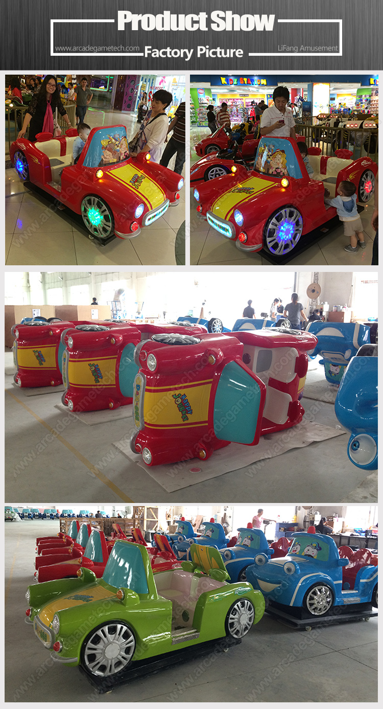 <Coin Operated Kids Ride - Happy Journey>