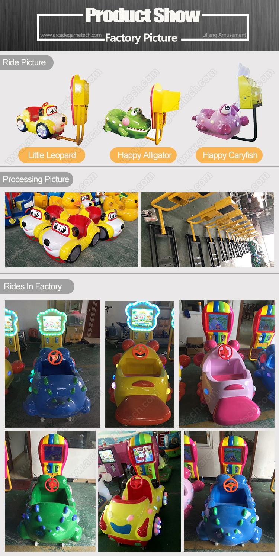 <Mini kiddie arcade ride>
