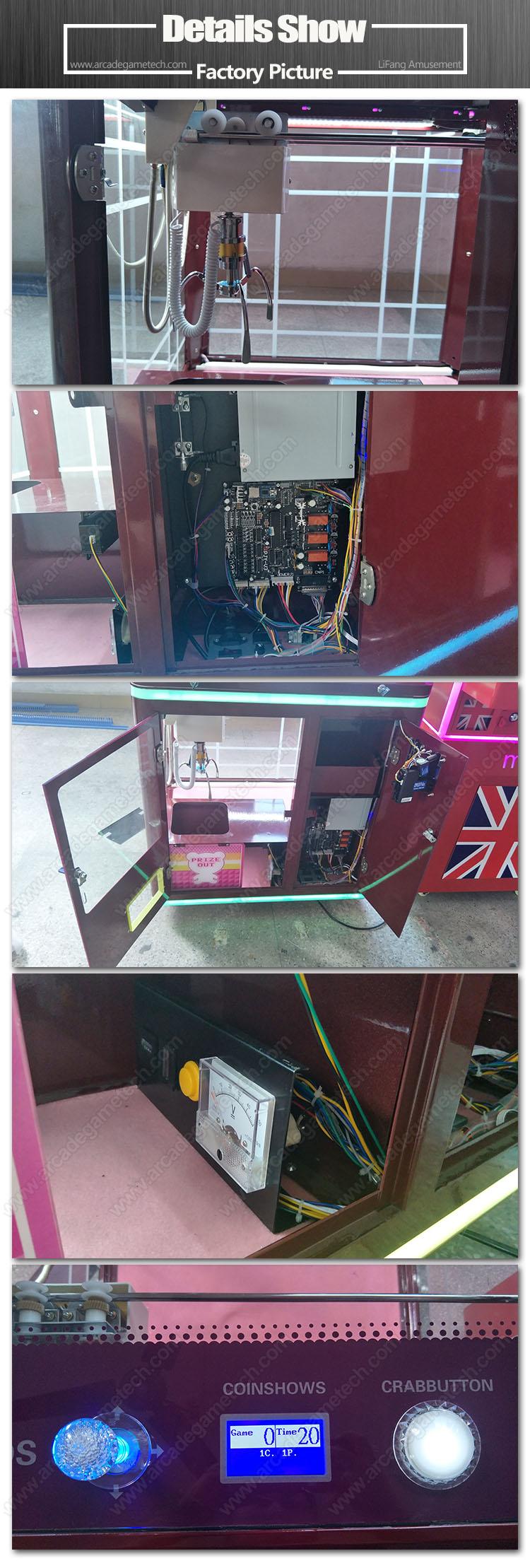 <Toy Arcade Grabber>