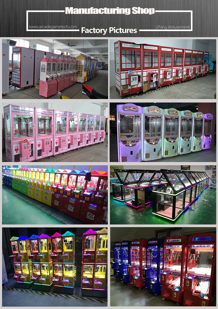 <Toy Claw Machine>