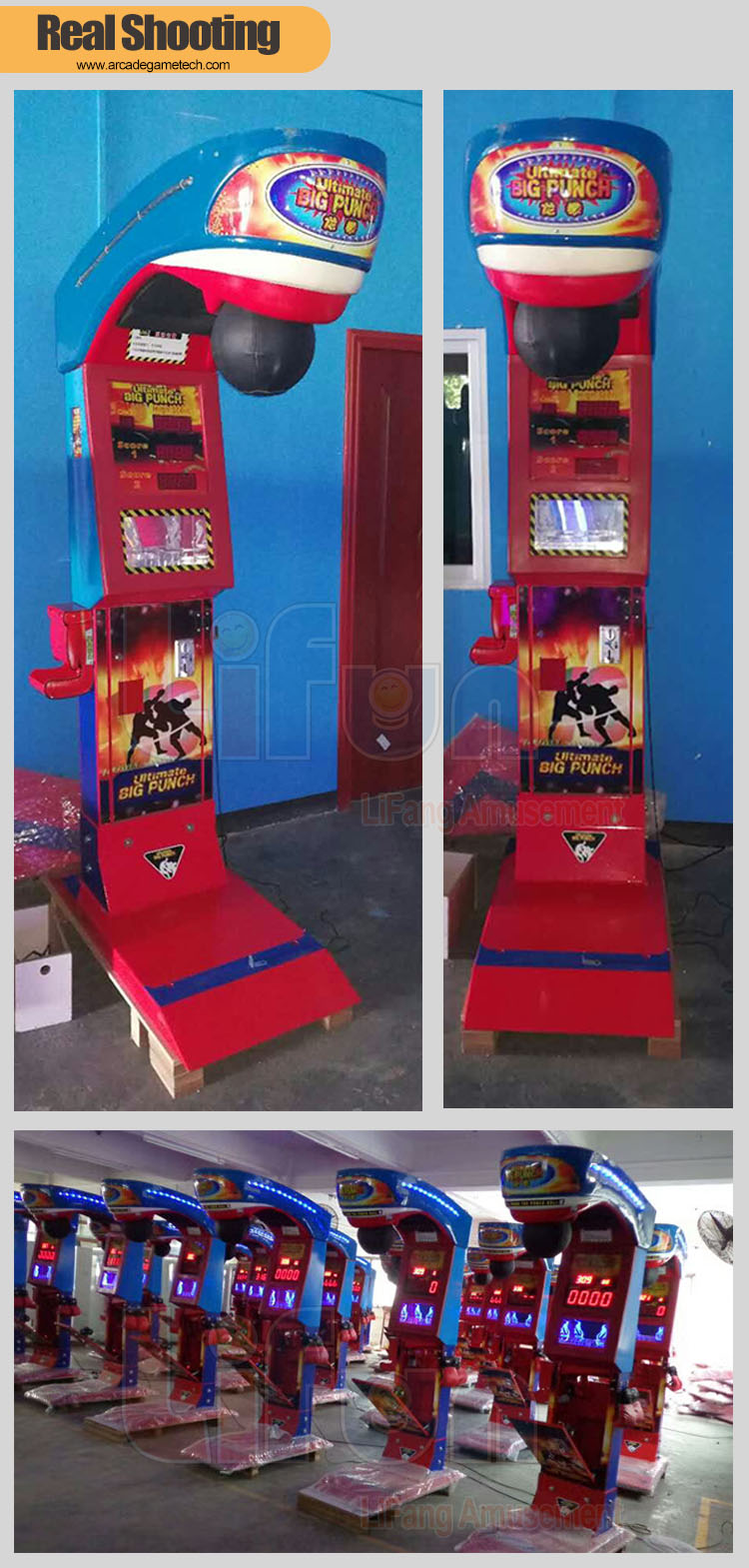 <Arcade Redemption Machine>