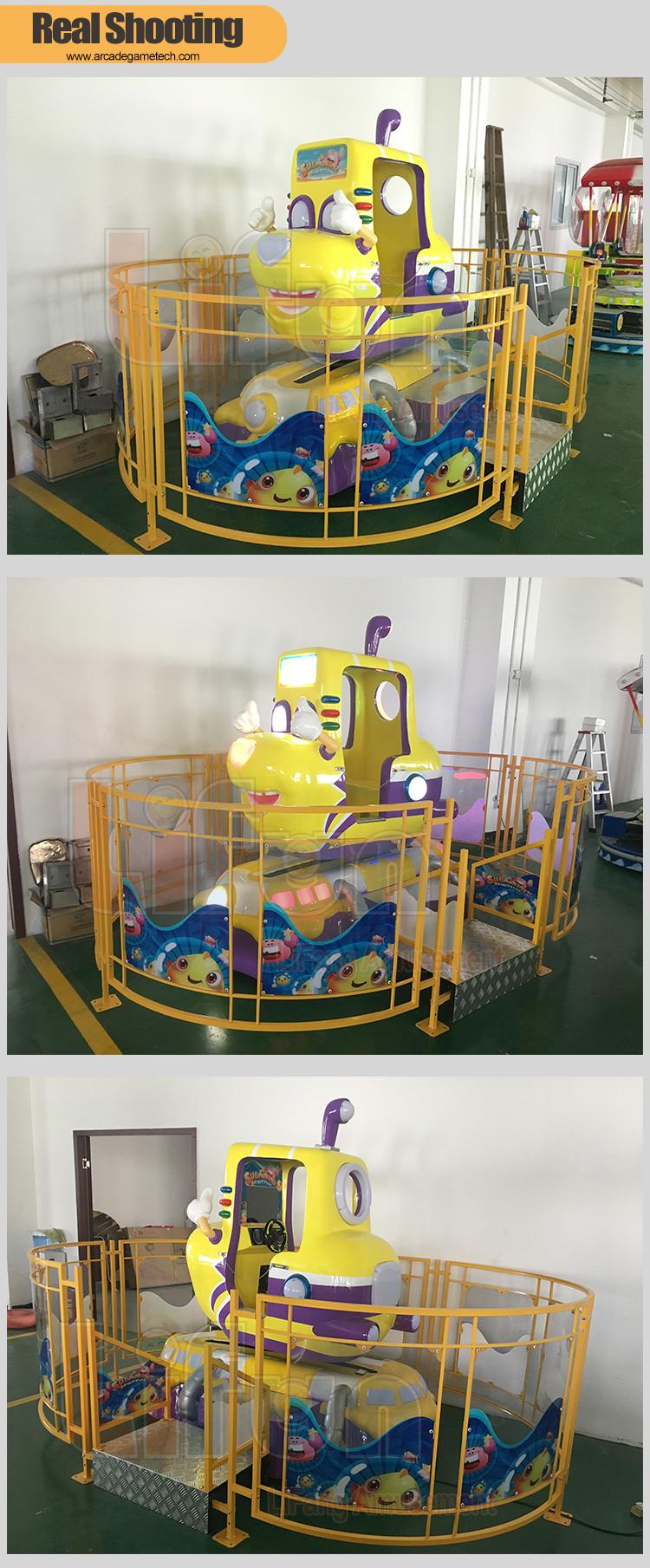 <Ocean Shuttle Kiddie Ride>