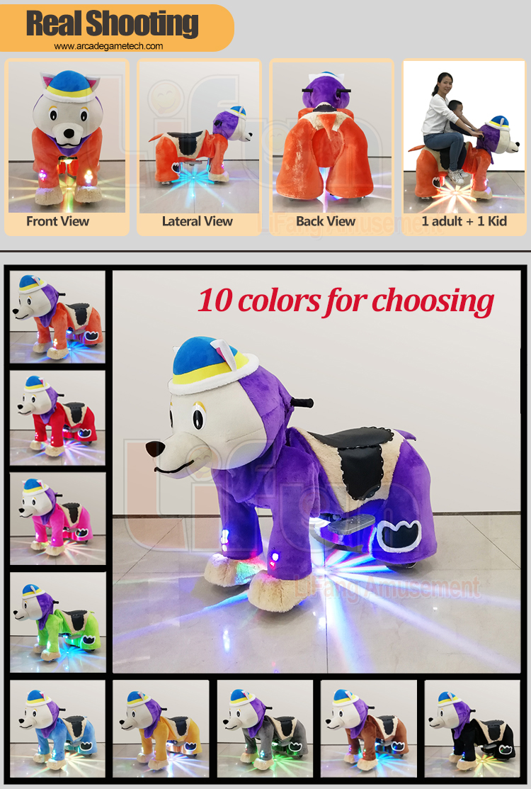 Plush Electric Animal Scooters