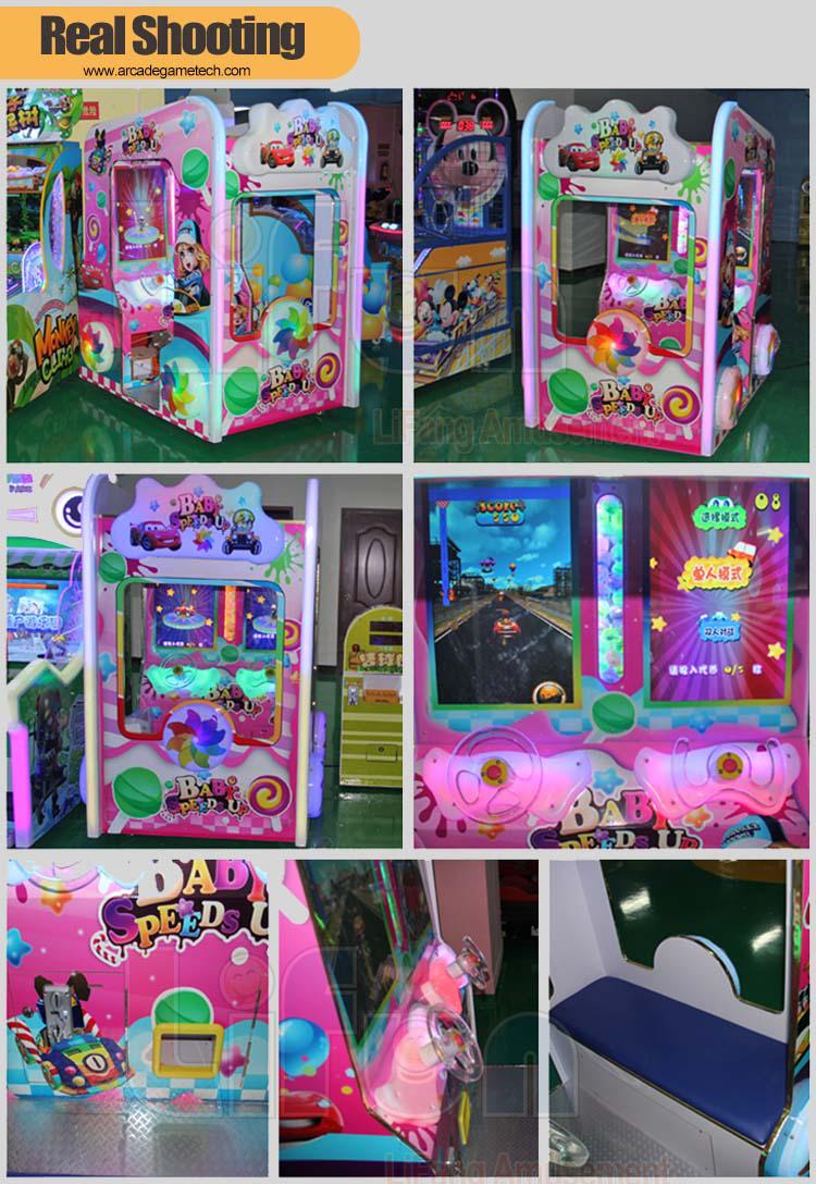 Baby Speed Up Arcade Game
