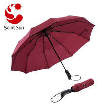 Wholesale High Quality Automatic Folding Umbrella Auto Open and Close Umbrella Promotional Business 3 Fold Gift Umbrella
