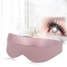 Luxury magnetic eye massager with USB and adaptor in rose golden color.
