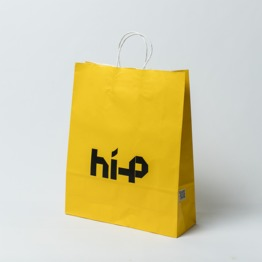 Yellow color printed kraft paper bags with logo