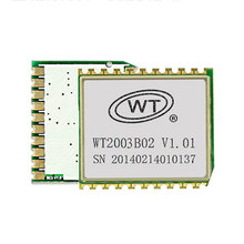 Factory Price MP3 Sound Module