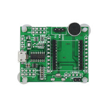 High Quality Voice Recognition Module