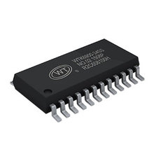 WTK6900-24SS speech recognition chip