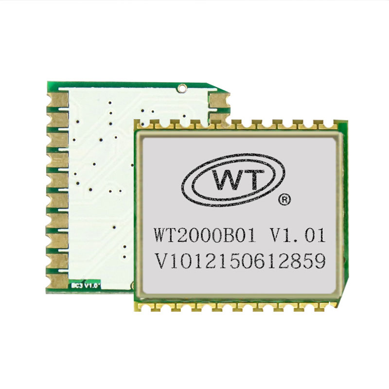The application fields of the sound chip recordable are very wide
