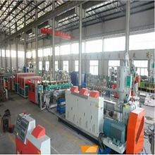 PC Hollow Grid Sheet Production Line