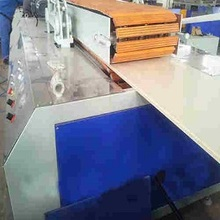 PVC Roofing Profile Production Line