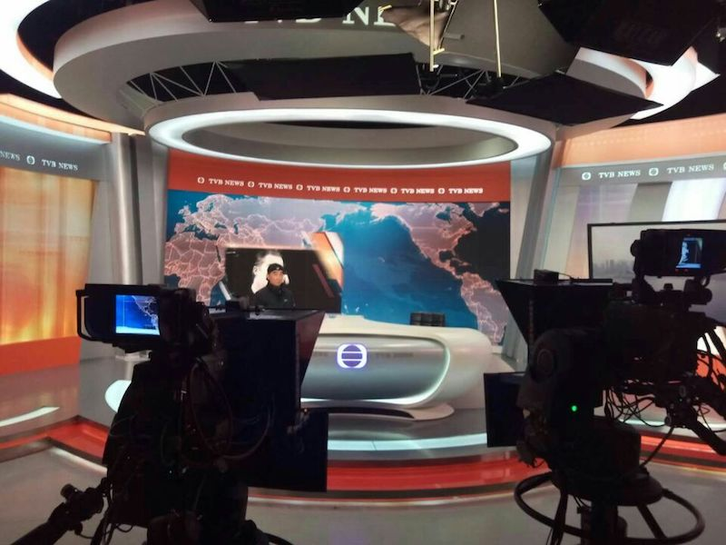 HK TVB TV News Live Room, Hongkong
