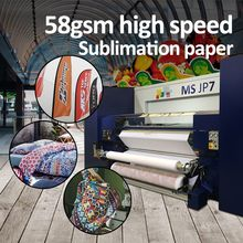 58gSTP-58gsm sublimation transfer paper with high lever transfer speed