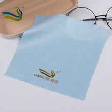 Custom Microfiber Fabric Cleaning Cloth Manufacturers_Suppliers_Exporter -ljmicrofiber.com