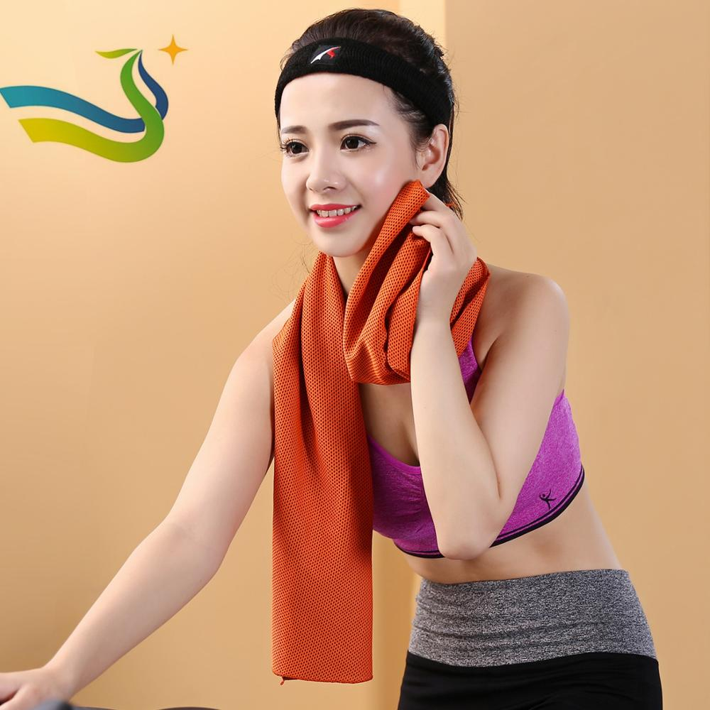 fabric for sports towel