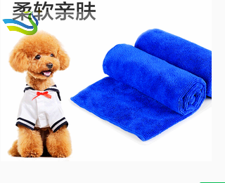 Fashion Design cloth towel